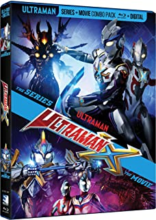 Ultraman X - Series & Movie [Blu-ray]