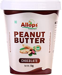 Allops Chocolate Peanut Butter 100% Veg. (1)