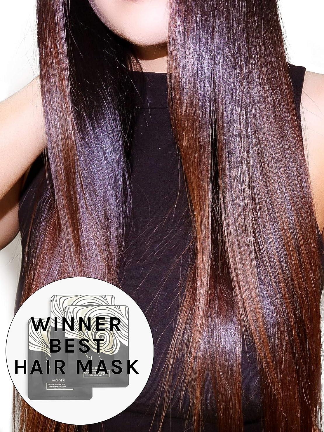 ジャケットぶどう文庫本Mirenesse Thermal Wrap N Repair Hair Treatment Sheet Mask (3 Pack) NEW Serum in Foil Cap for Hair Growth-Deeply Conditions Dry, Damaged, Coloured, Curly & Thin Hair-Natural Coconut & Argan Oil