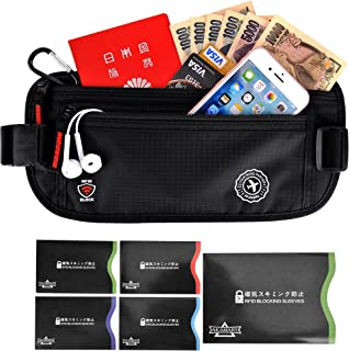 AKAMARU 旅行ウエストポーチ RFID ブロッキング セキュリティポーチ パスポートケース スキミング防止 ウエストバッグ 旅行用品 貴重品入れ 防犯グッズ 盗難防止 薄型 軽量 iPhone 7 Plus 収納可能