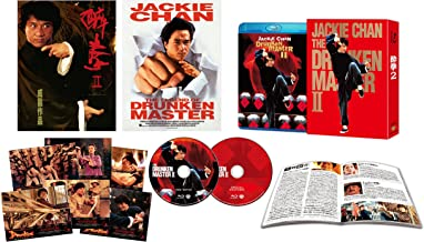 Drunken Master II (HD Digitally Remastered, Blu-Ray, Ultimate Collector's Edition), Set of 2