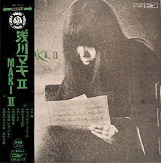 浅川マキⅡ[浅川マキ][LP盤]