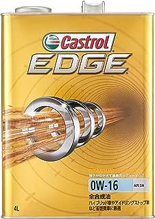 カストロール エンジンオイル EDGE 0W-16 4L 4輪ガソリン車専用全合成油 SN Castrol