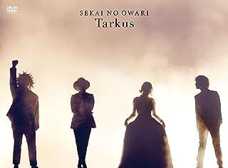 Live DVD「Tarkus」 [DVD]