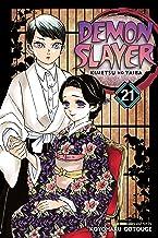 Demon Slayer: Kimetsu no Yaiba, Vol. 21: Ancient Memories (English Edition)