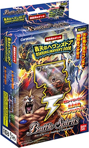 salida Hevunzudoa of Battle Spirits pre-built deck roar heaven (japan (japan (japan import)  ventas calientes
