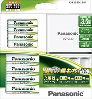 パナソニック 充電式エボルタ ファミリーセット 単3形充電池 4本・単4形充電池 4本K-KJ53MLE44
