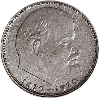 1 روبل عملة اتحاد الجمهوريات الاشتراكية السوفياتية 100th الذكرى. من الخامس. أولا لينين ولادة 1970 روسيا روبل