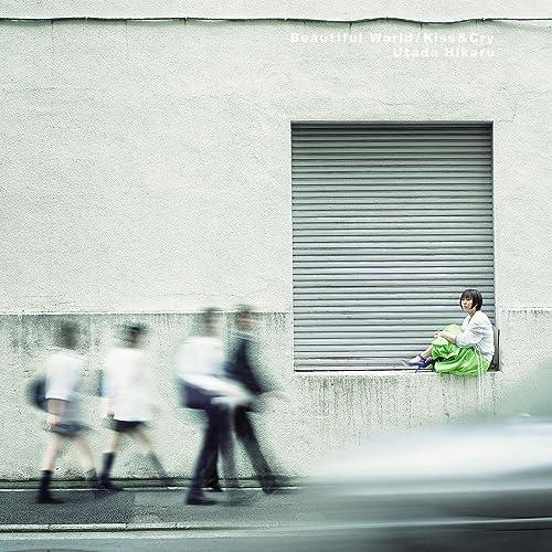 Beautiful World / Kiss & Cry by Hikaru Utada on Amazon Music