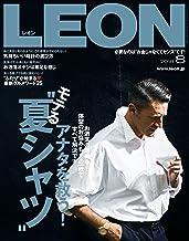 表紙: LEON 2018年 08月号 [雑誌] | 主婦と生活社