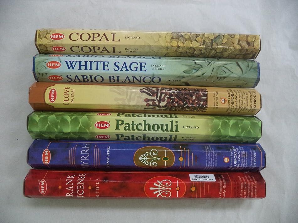 複製する意欲シルク裾Copal、ホワイトセージ、クローブ、パチュリ、Frankincense Myrrh Incense 120?Sticksロット