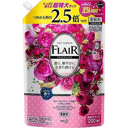 【大容量】フレアフレグランス 柔軟剤 フローラル&スウィートの香り 詰め替え 1200ml
