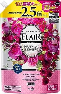 【大容量】フレアフレグランス 柔軟剤 フローラル&スウィートの香り 詰め替え 1200ml...