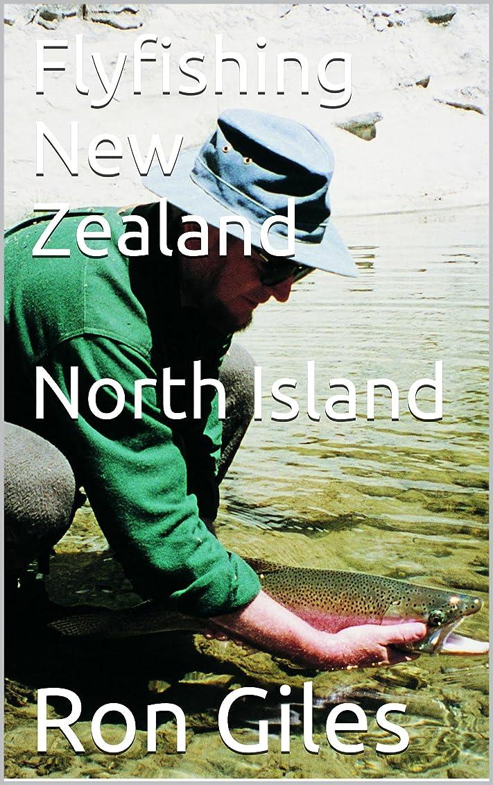 パーティションストラトフォードオンエイボン無しFlyfishing New Zealand  North Island (English Edition)