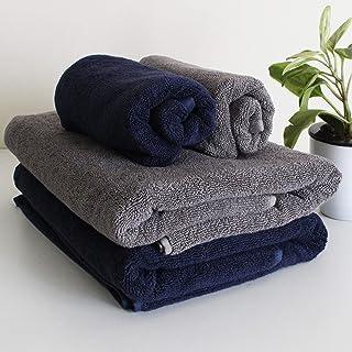 Heelium Bamboo Towel Set (Bath & Hand Combo), 600 GSM, Ultra Soft, Super Absorbent, Antibacterial, 4 Pieces (Blue, Grey)