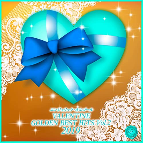 VALENTINE GOLDEN HITS Vol.2 2019(オルゴールミュージック)