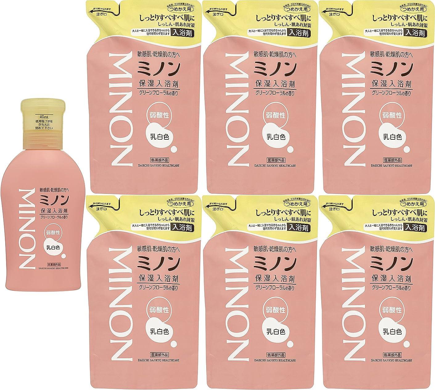 資金ボールほんの【本体+つめ替6個】ミノン 薬用保湿入浴剤