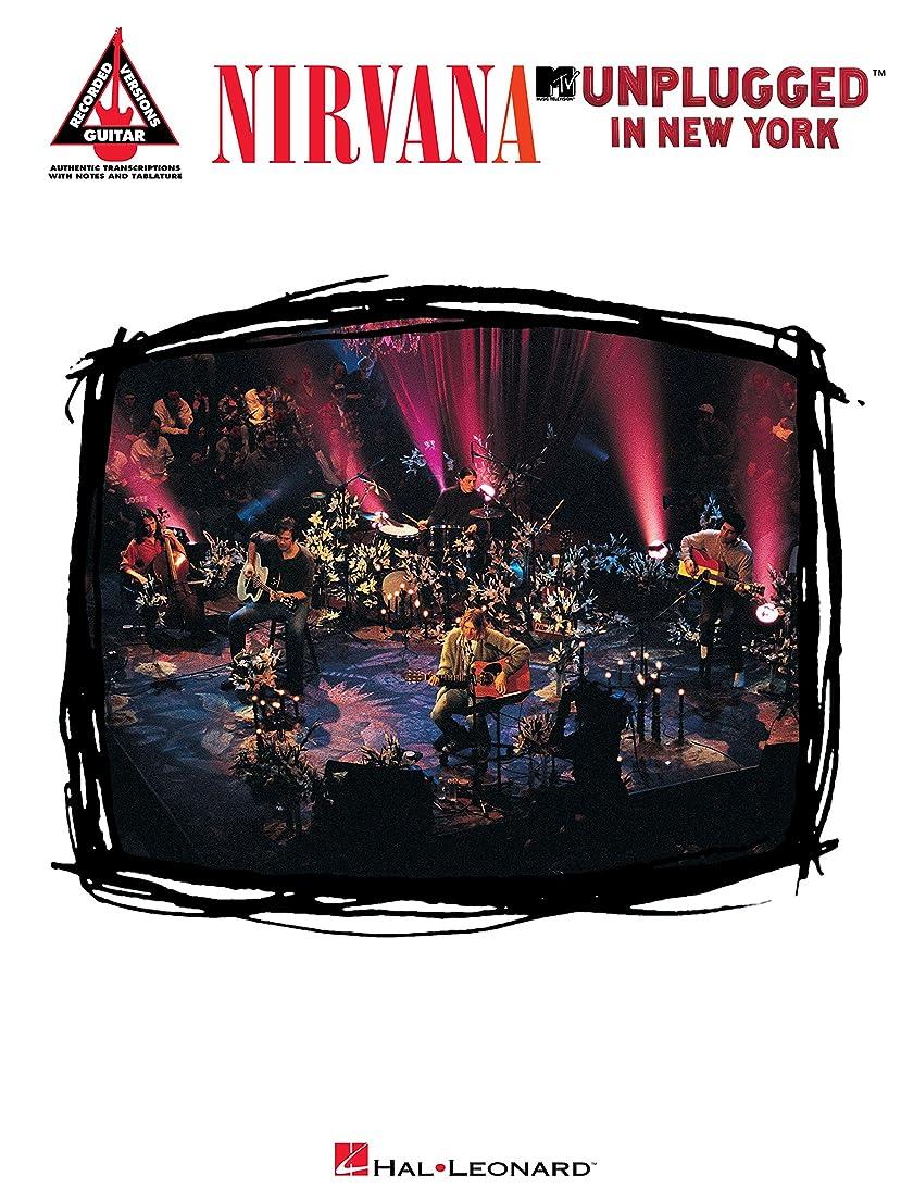 閉塞熟す勇気Nirvana - Unplugged in New York Songbook (English Edition)