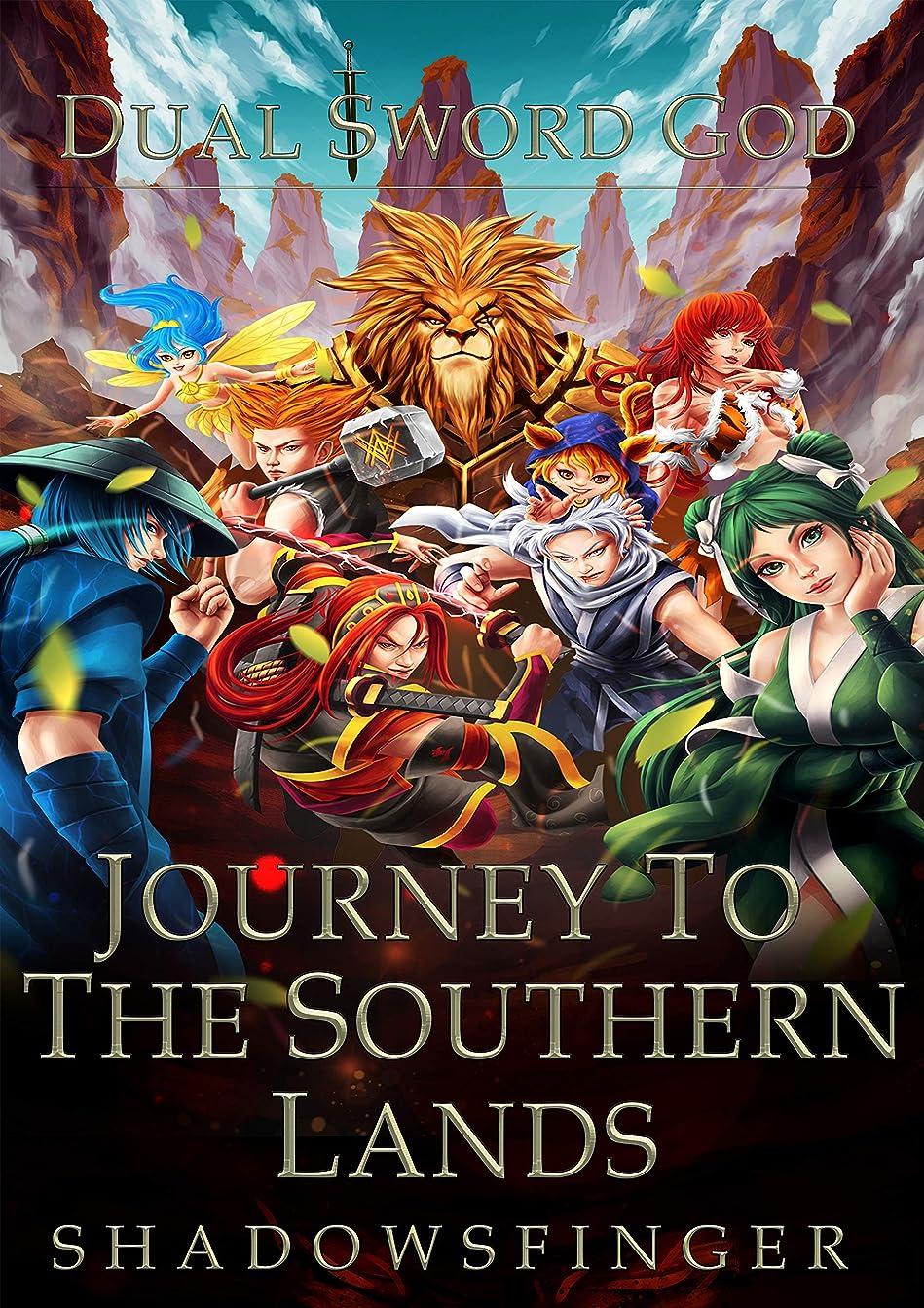 モナリザ格納徴収Dual Sword God: Book 5: Journey To The Southern Lands (English Edition)