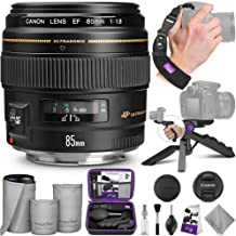 Canon EF 85mm f/1.8 USM Lens with Altura Photo Essential Accessory Bundle