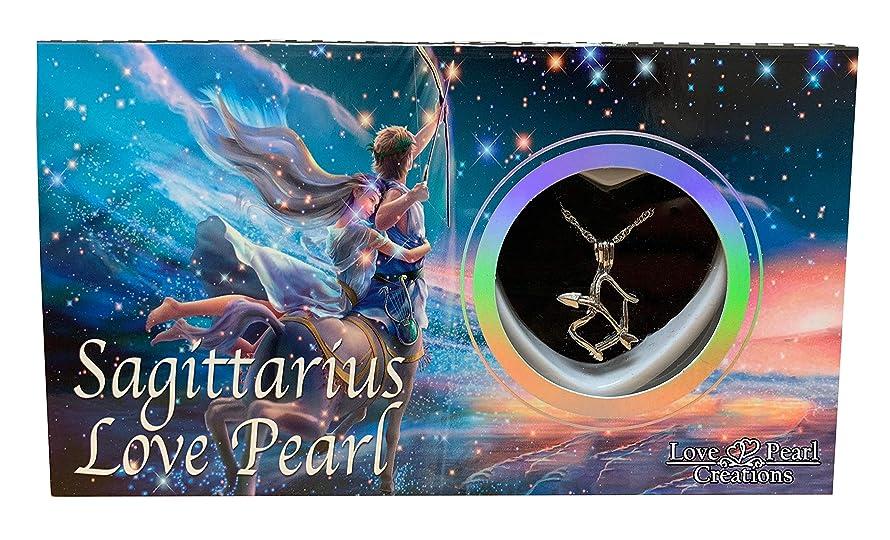 Love Pearl Creations Zodiac Wish Kit with Pendant Necklace (Sagittarius)