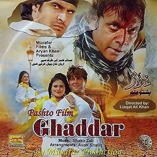 Che mohabbat na konosa - Ghadar