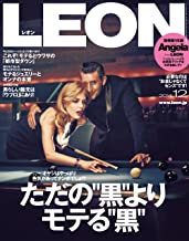表紙: LEON 2014年 12月号 [雑誌] | 主婦と生活社