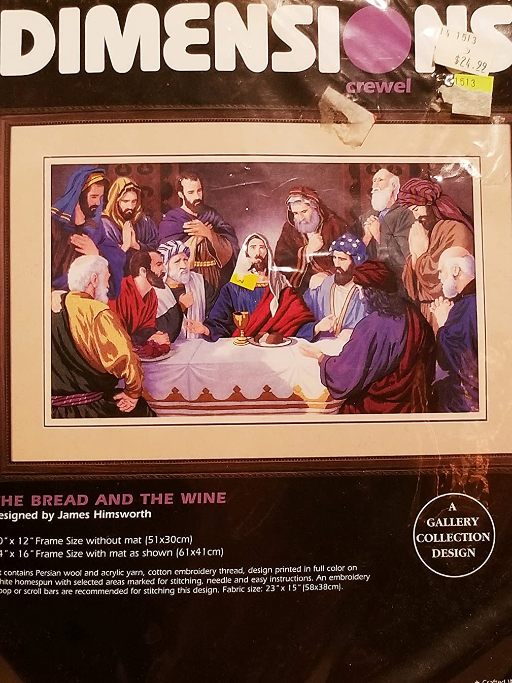 The Bread and The Wine Vintage 1998 Crewel