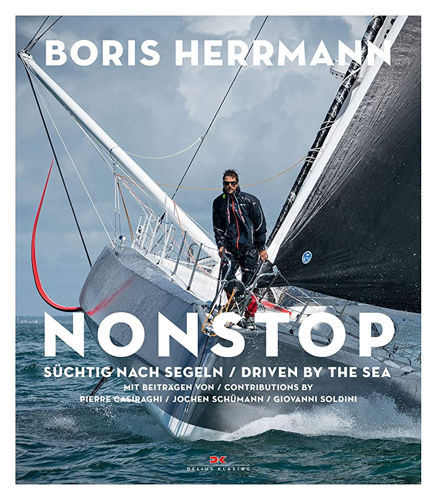 サンダース失われた願望Nonstop: Driven by the Sea (English Edition)