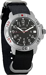 Komandirskie 2414 431783NB Russian Military Mechanical Watch