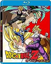 Dragon Ball Z El Poder Invencible [Blu-ray]