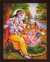 Lord Radha & Krishna Both Holding Flute in Hands and Enjoying, a Decorative Religious Poster with Frame