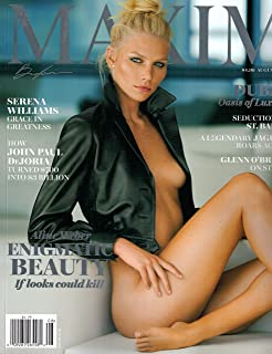 Maxim Magazine (August, 2016) Aline Weber Cover