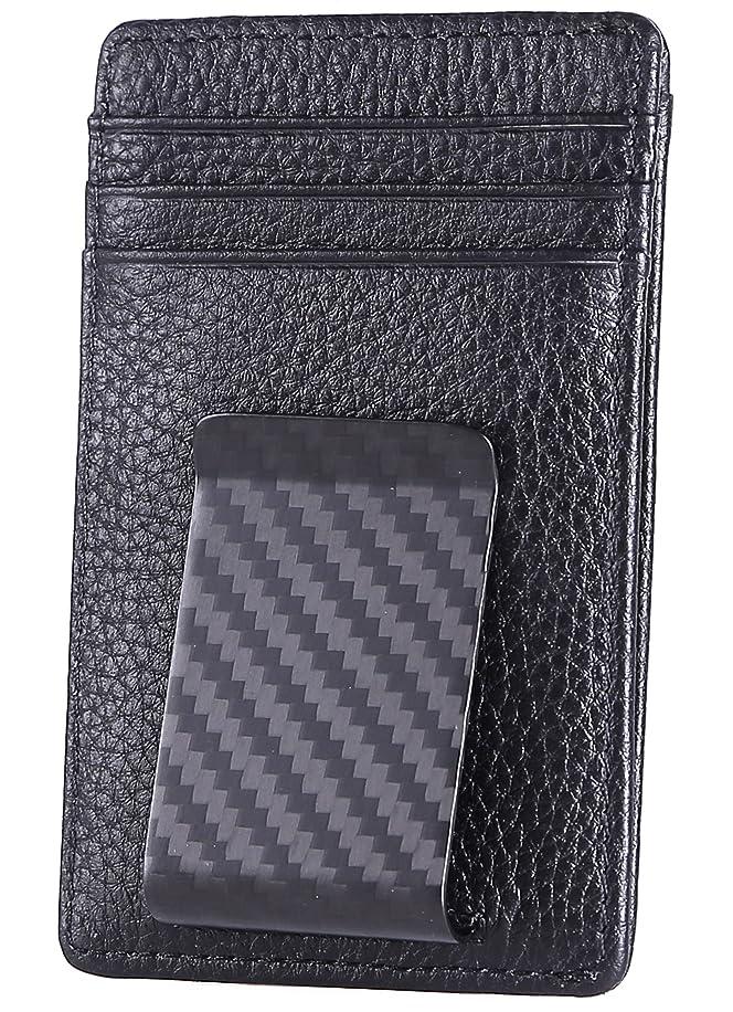 防水で出来ている区Kinzd マネークリップ 紙幣とカード収納 革カードケース 薄い財布 RFIDブロッキングスリムウォレット