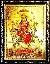 ADA Handicraft Lord Goddess Durga Ma God Photo for Pooja   Hindu Bhagwan Devi Devta Photo   God Photo Frames   Wall Décor Photo Frame   Photo Frame - Dark Brown