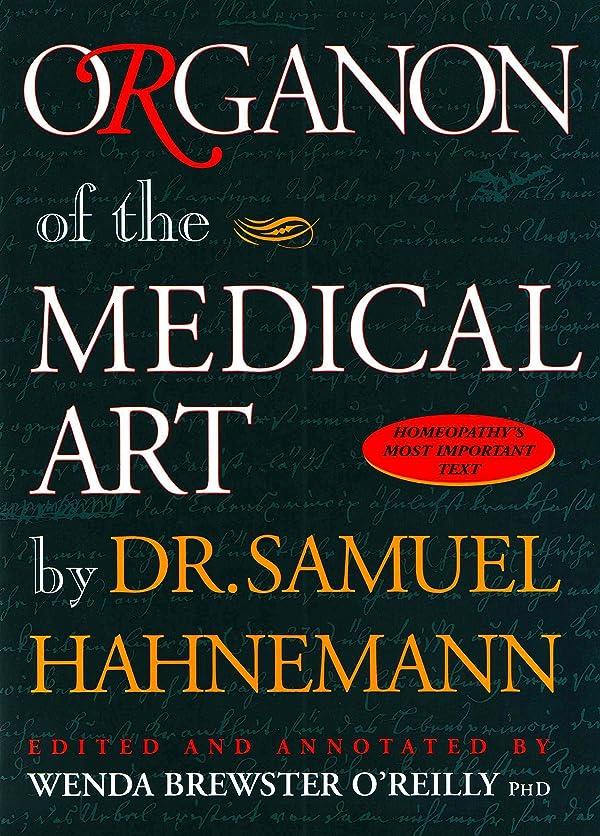 編集者悪意のある遠えOrganon of the Medical Art (English Edition)