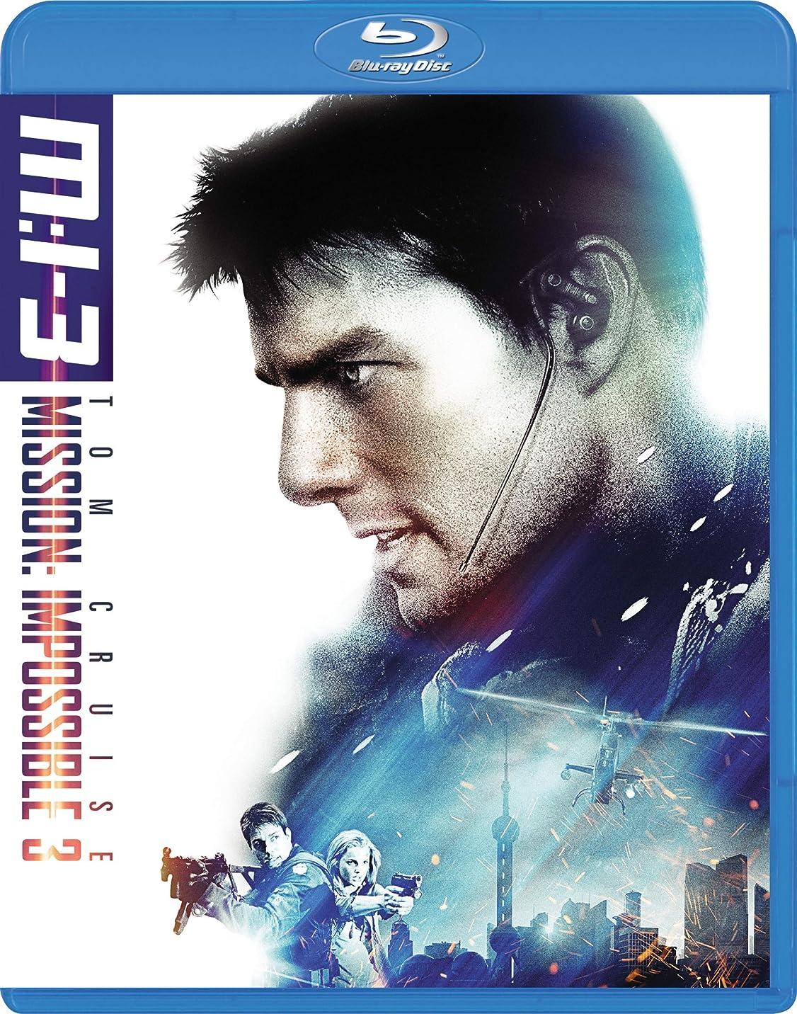 に対して展望台通訳M:i:III [Blu-ray]