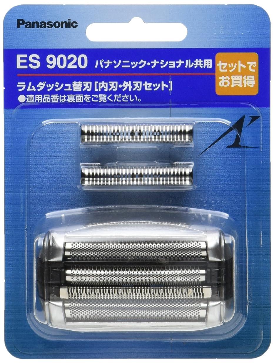 歯厚くするミッションパナソニック 替刃 メンズシェーバー用 ES9020
