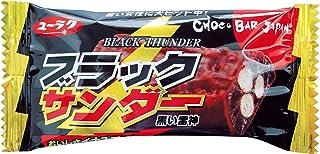 有楽製菓 ブラックサンダー 1本 20個