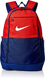 Best red and blue nike backpack Reviews