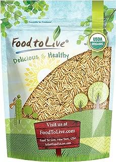 Organic Brown Basmati Rice, 1 Pound - Raw, Long Grain, Non-GMO, Kosher, Bulk