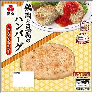 [冷蔵] 紀文 鶏肉と豆腐のハンバーグ 90g