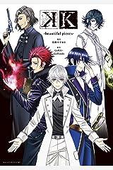 K -beautiful pieces- (少年マガジンエッジコミックス) Kindle版