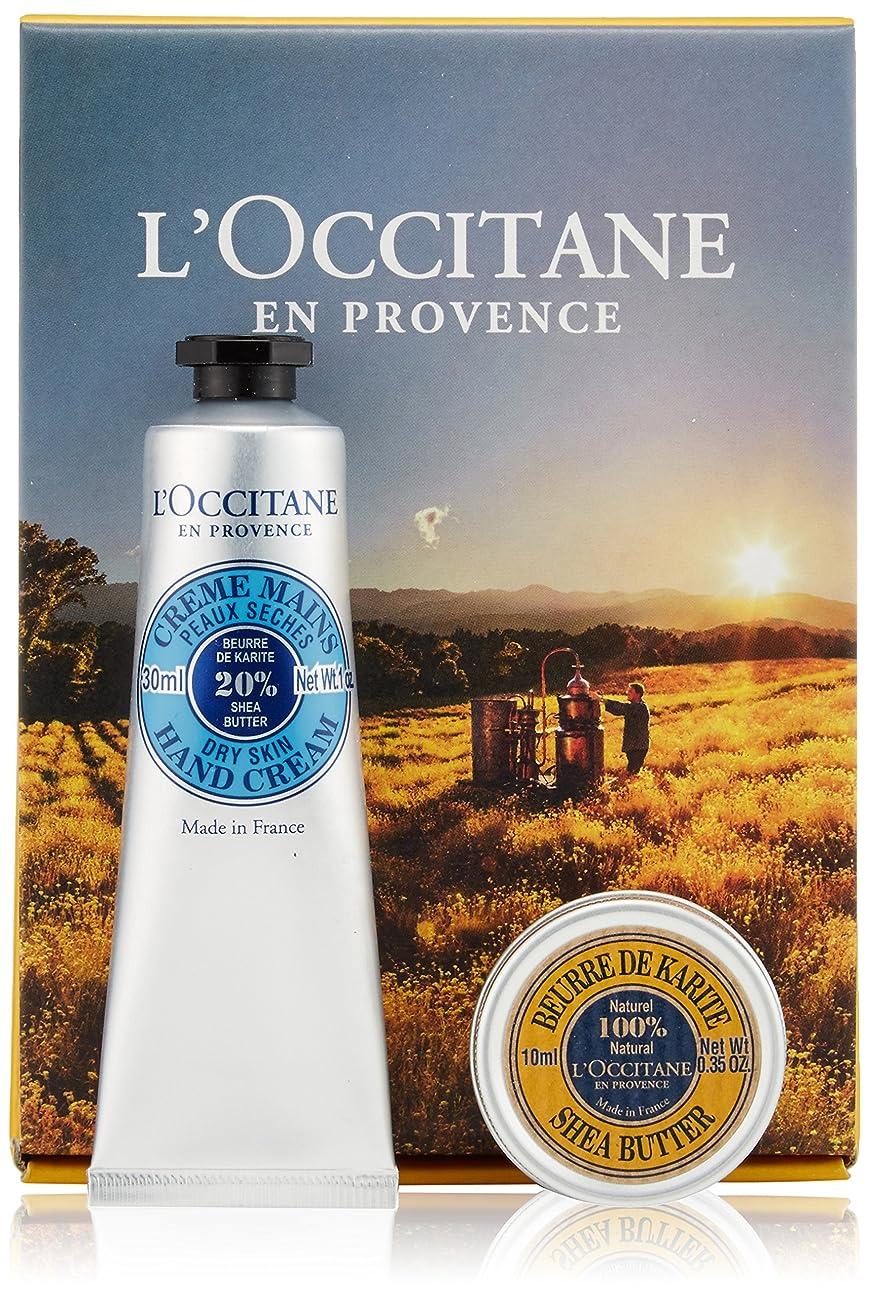 摩擦間接的ふけるロクシタン(L'OCCITANE) シア ハンドクリーム30ml&シアバター10ml