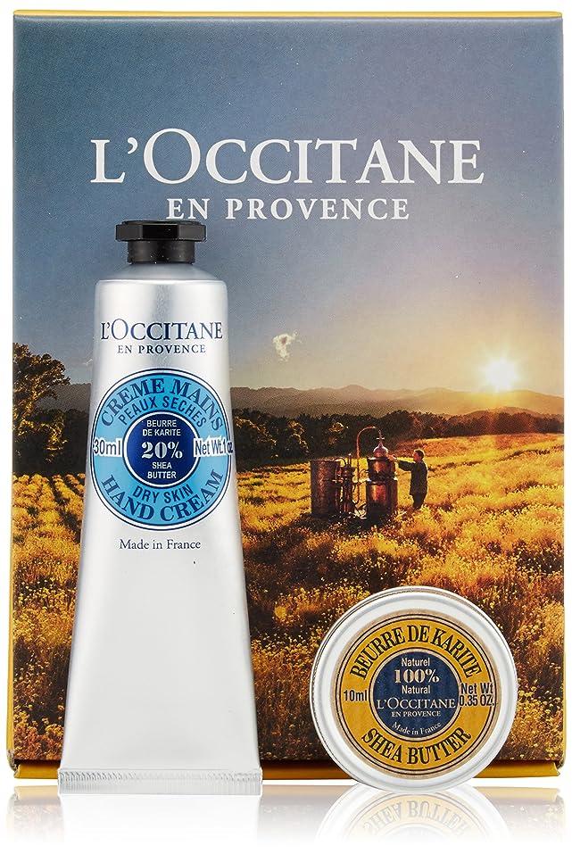 ミニバウンススカウトロクシタン(L'OCCITANE) シア ハンドクリーム30ml&シアバター10ml