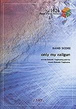 バンドピース1026 only my railgun by fripSide テレビアニメ「とある科学の超電磁砲」OPテーマ (Band Piece Series)
