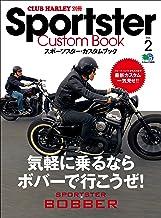 Sportster Custom Book(スポーツスターカスタムブック) Vol.2[雑誌]
