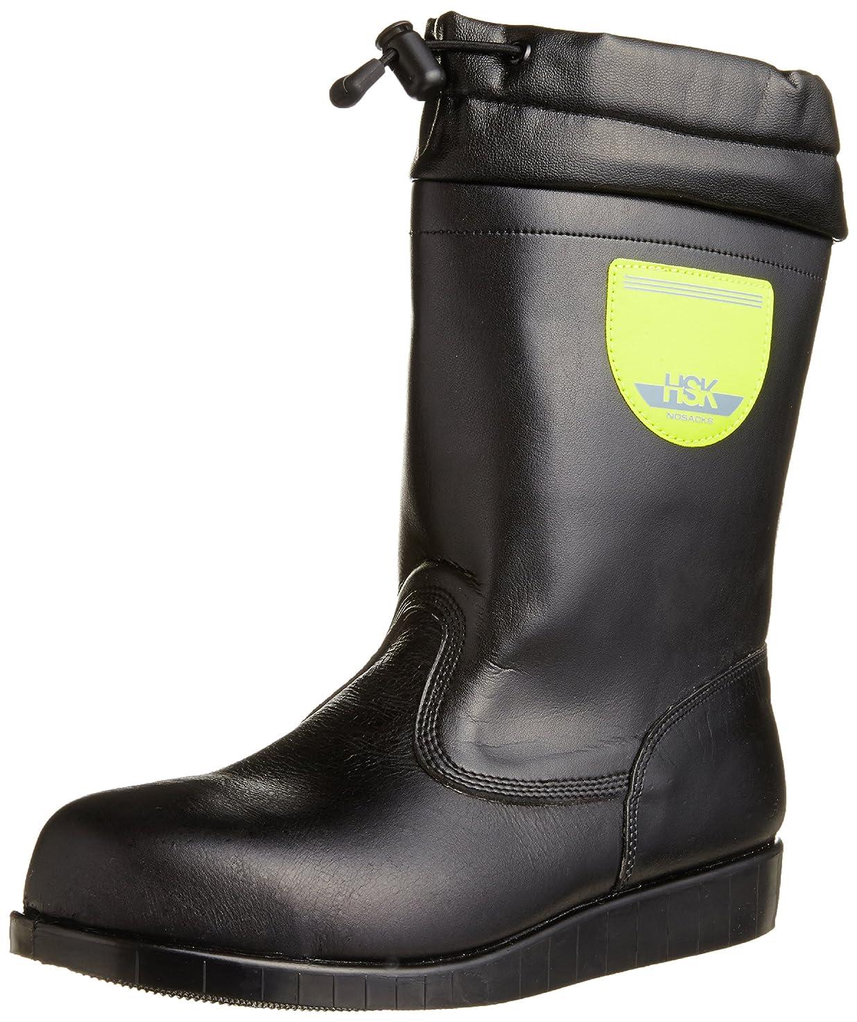 ベッツィトロットウッド社員祖父母を訪問[ノサックス] 安全靴 舗装靴 HSK半長靴フード付 道路舗装用 HSK208フード付 メンズ