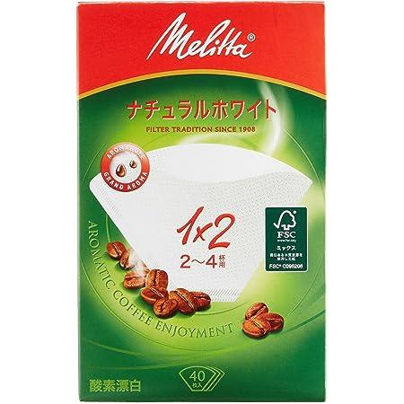 メリタ Melitta コーヒー フィルター ペーパー 2~4杯用 1×2 用 40枚入り アロマジックシリーズ ホワイト