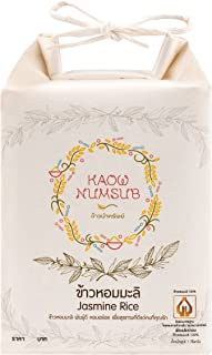 Premium Thai Best Jasmine Rice Healthy Natural 100% in Vacuum Bag 1KG (2.2 lbs) …